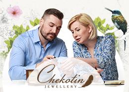 Сайт ювелиров Александра и Марии Чекотиных