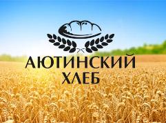 Аютинский Хлеб