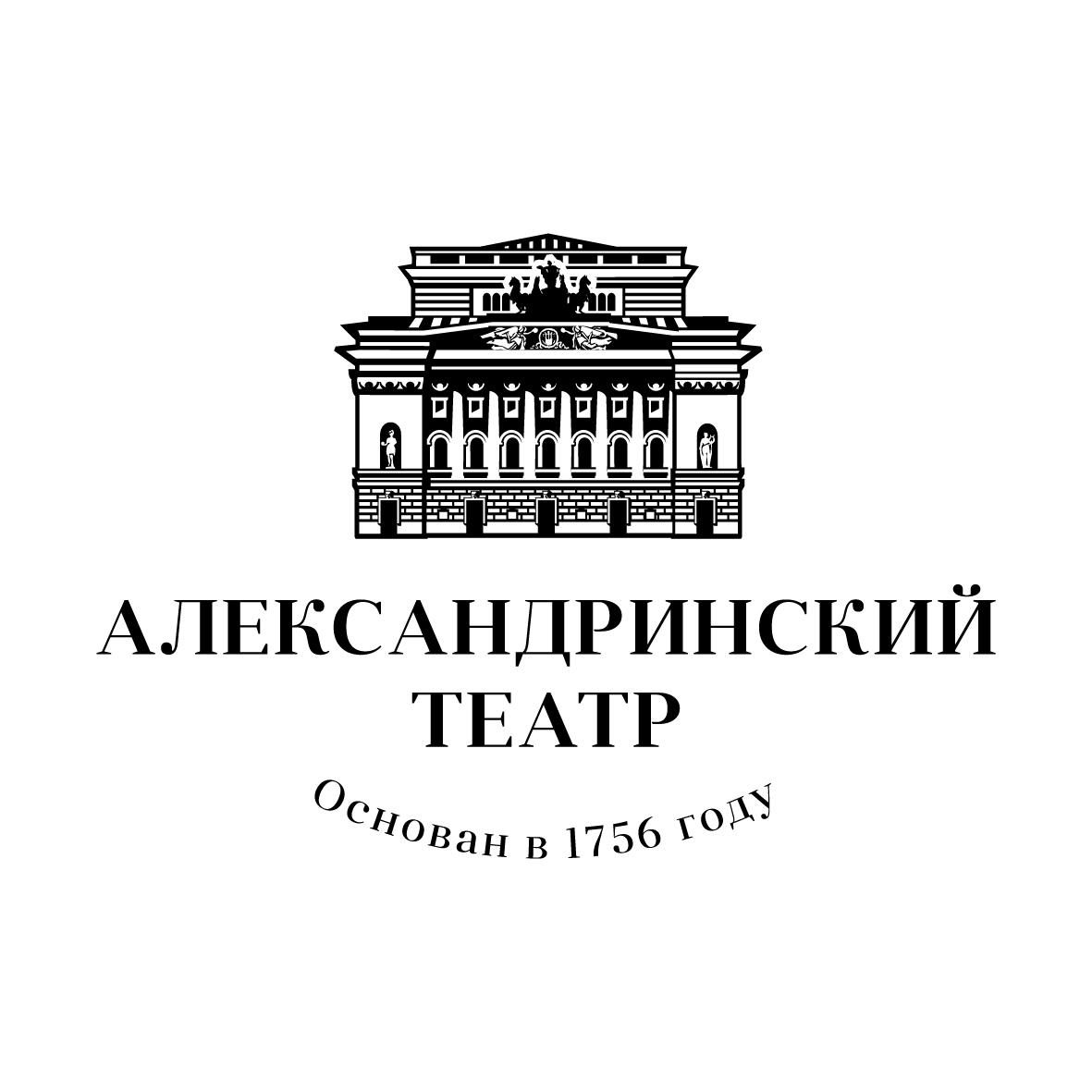 Новый сайт Александринского театра