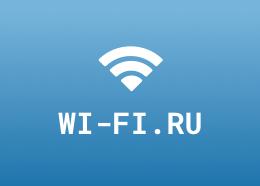 Портал Wi-Fi.RU
