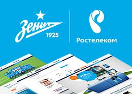 Клуб домашних болельщиков ФК «Зенит»
